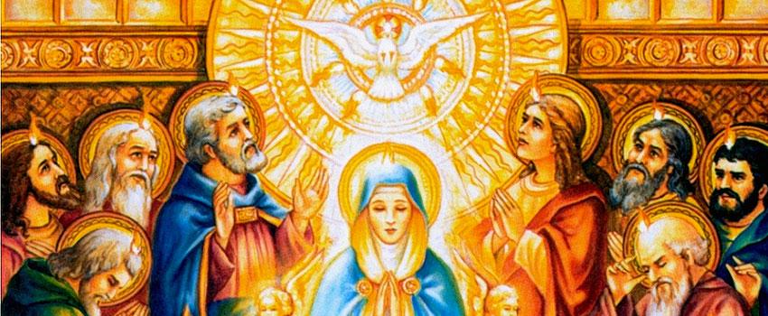María Mujer De Pentecostés